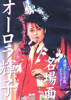 河合美智子の画像 p1_21